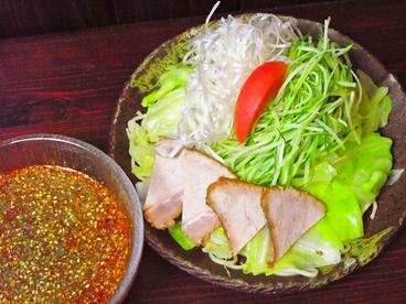 冷菜麺家 蓮のおすすめ料理1