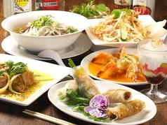 ベトナム料理 ALO アローの写真