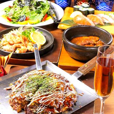 せをりぃのおすすめ料理1