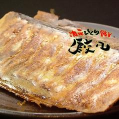 浪花ひとくち餃子 チャオチャオ 餃子 仙台 北四番丁店の写真