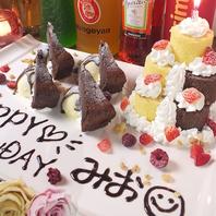 かわいいケーキ♪