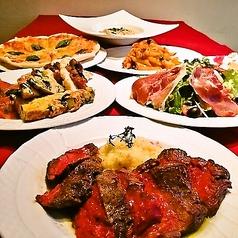 La Cucina Golosa99のコース写真