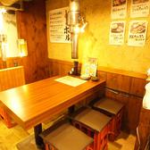 大阪ホルモン とろホル 大船店の雰囲気2