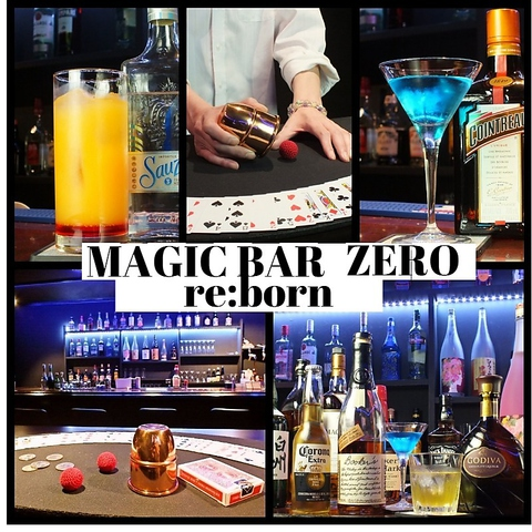 MAGIC BAR ZERO re:born