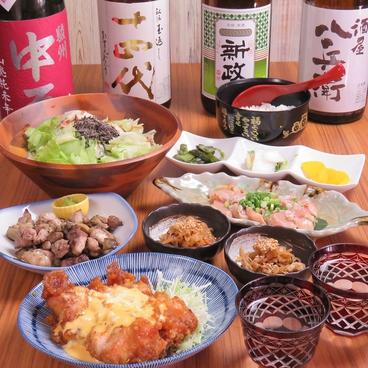 地鶏料理専門店 いいとこ鶏 新橋本店のおすすめ料理1