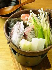 津軽和食処 濱藤のおすすめ料理1