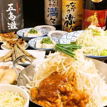 ちゃんぽん由丸 品川港南店のおすすめ料理1