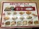 クーポンでランチ麺飯セットも580円になります!