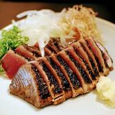 春秋 文化村通店のおすすめ料理3