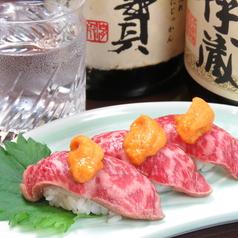 串 鯨料理 きふね 堺の写真