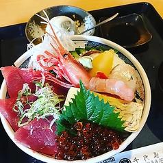 千代寿司のおすすめ料理1