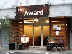 Cafe Award カフェ アワード