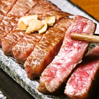 【日~木限定】黒毛和牛ステーキ全品半額!