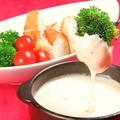 料理メニュー写真【チーズフォンデュ】