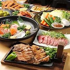 肉バルダイニング グラース GURAS 銀座有楽町店のコース写真