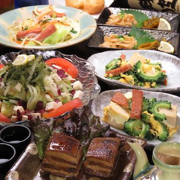 泡盛 焼酎と沖縄料理 ニライカナイのおすすめ料理1