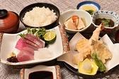 うまいんじょ処 魚やのおすすめ料理3
