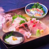 和食居酒屋 旬彩 ながや 長崎のおすすめ料理2