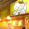 カラオケ本舗 まねきねこ 札幌白石店のおすすめポイント1
