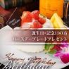 DINING BAR W 祇園のおすすめポイント3