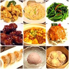 中国広東料理 水仙閣のおすすめ料理1