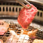 焼肉 牛村 新宿店のおすすめ料理3