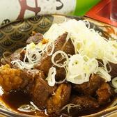 わび蔵のおすすめ料理3