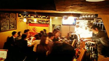 スペインバル 旭バル Kyoku-Bar キョクバルの雰囲気1