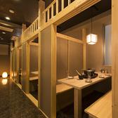 完全個室・創作和食 海舟 日本橋三越前本店の雰囲気3