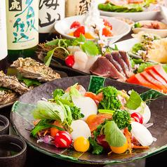 個室で味わう彩り和食 和が家 東京駅八重洲店のおすすめ料理2