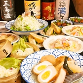 ちゃんぽん由丸 品川港南店のおすすめ料理2