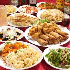 中国魚菜館 天のコース写真