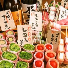 博多やさい巻串 鳴門 天神中央公園店の写真