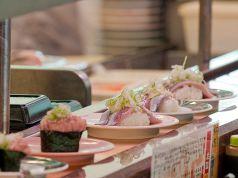 回転寿司 まるくに 河和田店のおすすめポイント1