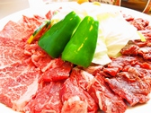 焼肉市場 竹末店のおすすめ料理3