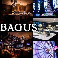 バグース BAGUS 心斎橋店の写真