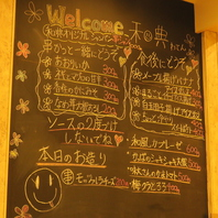 自慢の串カツ&一品など!食べ飲み放大コース3500円♪