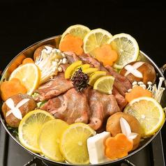 牛たんレモン鍋