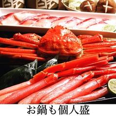 居酒屋 ちゅーりっぷと鯱 しゃち 新潟駅前店のおすすめ料理1