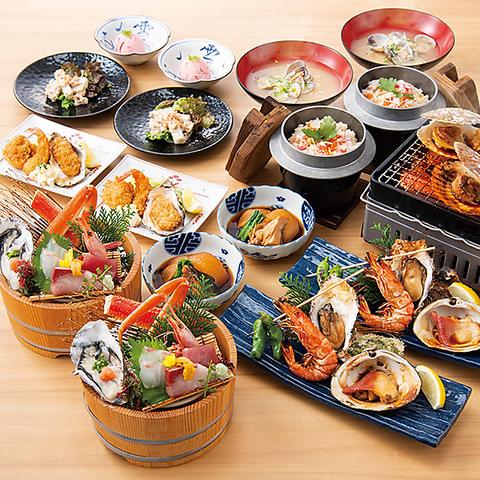 ■【大漁水産コース 5000円(税込)】≪料理7品・2時間飲み放題付き≫