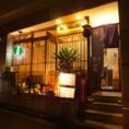 大人の隠れ家で、本格割烹・小料理をお召し上がりいただけます。賑やかな東京の真ん中に、そっと佇むお店です。