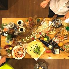 ビストロ クスクスのおすすめ料理1