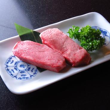 きらく亭 広尾のおすすめ料理1