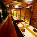 隠れ家個室居酒屋 御庭 ONIWA 銀座本店の雰囲気1