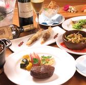 Gourmand Annex グルマンアネックスのおすすめ料理2