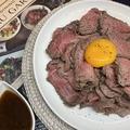 料理メニュー写真自家製国産牛ローストビーフ
