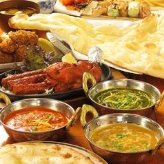 インド料理 ダージリン