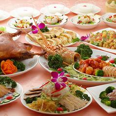 蓬莱春飯店 本店 鶴見店の写真