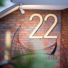 カフェ&ウェディング CAFE&WEDDING 22 吉祥寺の外観2