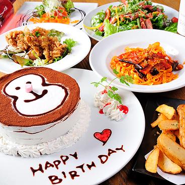 猿カフェ 八事店のおすすめ料理1
